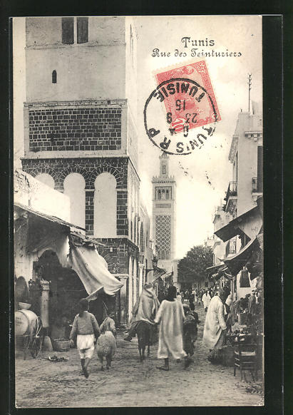 AK Tunis, Rue des Teinturiers