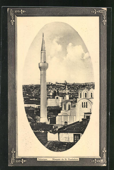 Präge-AK Salonique, Mosquée du St. Pantheleon 0