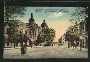 AK Belgrad, Offizierspavillon und Zadruga