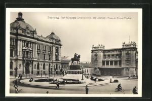 AK Belgrade, Place du Prince Michel