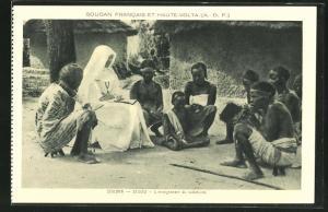 AK Segou, L`enseignement du catechisme