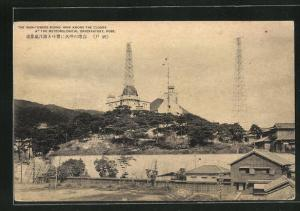 AK Kobe, the Iron-Towers rising high among the Clouds at the Meteorological Observatory