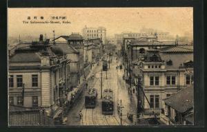 AK Kobe, The Sakaemachi-Street, Strassenpartie mit Strassenbahn