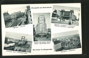 AK Belgrad, Narodno pozoriste i spomenik, Terazije, Palata Trgovackog fonda