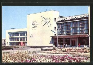 AK Karaganda, Blick auf ein Gebäude