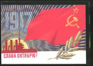 AK Sowjetfahne und Kriegsschiff, 1917, Ganzsache UDSSR 1966