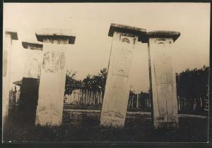 Fotografie 1.WK, Alexinatz, Grabdenkmäler gefallener serbischer Soldaten