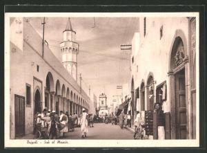 AK Tripoli, Suk el Muscis