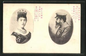 AK Portrait der Kaiserin Shoken von Japan