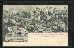 AK Aspern, Zur Erinnerung an die hunderjährige Siegesfeier der Schlacht bei Aspern, Soldaten auf Schlachtfeld