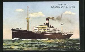 AK Passagierschiff S.S. Suwa Maru der N.Y.K. Line