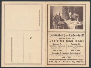 Klapp-AK Hindenburg und Erich Ludendorff, nach dem Gemälde von Prof. Hugo Vogel