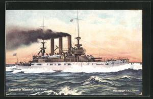 AK Kriegsschiff Missouri auf hoher See