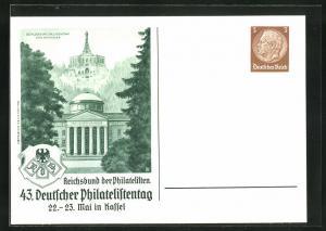 AK Kassel, 43. Deutscher Philatelistentag, Schloss Wilhelmshöhe & Herkules, Ganzsache