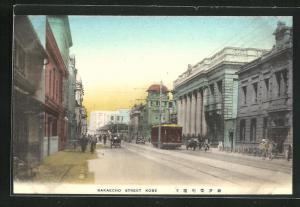 AK Kobe, Sakaecho Street mit Strassenbahn