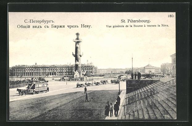 AK St. Petersbourg, Vue generale de la bourse à travers la Neva, Pferdebahn 0