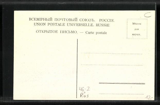 AK St. Petersbourg, Vue generale de la bourse à travers la Neva, Pferdebahn 1