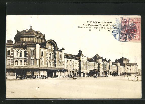 AK Tokyo, New Passenger Terminal Station, Main Line of Tokyo and Tokaido Railway, Bahnhof 0