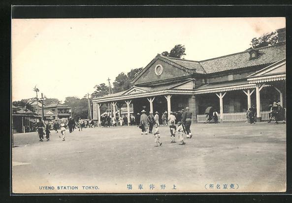 AK Tokyo, Uyeno Station, Bahnhof 0