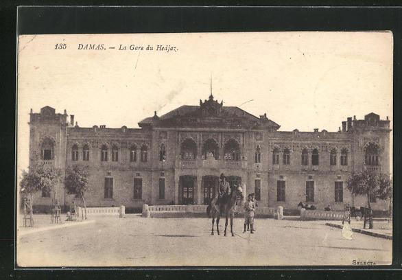 AK Damas, La Gare du Hedjaz 0