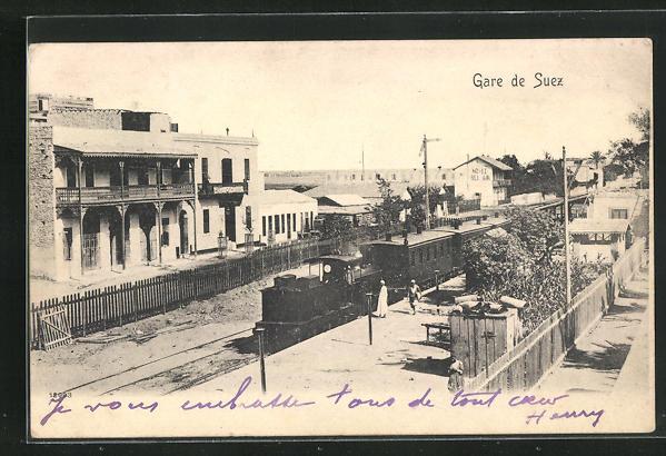 AK Suez, Gare, Ansicht vom Bahnhof 0