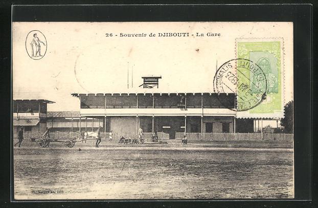 AK Djibouti, La Gare, Motiv vom Bahnhof 0