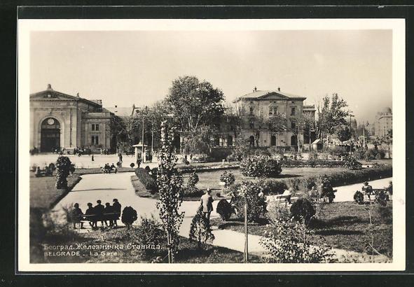 AK Belgrade, La Gare, Ansicht vom Bahnhof 0