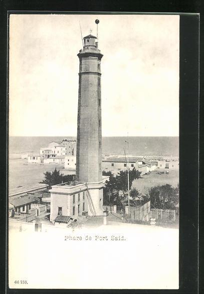 AK Port Said, Leuchtturm 0