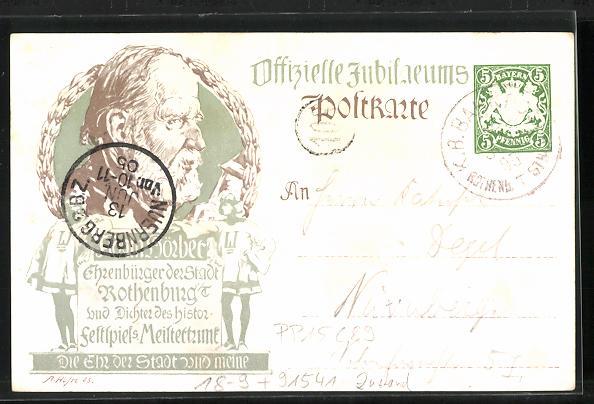 AK Rothenburg, Historische Festspiele 1905, Der Meistertrunk, Ganzsache Bayern PP 15 C 89 1