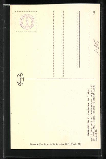 AK Mohammed V., Grosssultan der Türkei 1