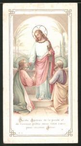 Heiligenbild Jesus erteilt seinen Jüngern die Kommunion, Bibelvers