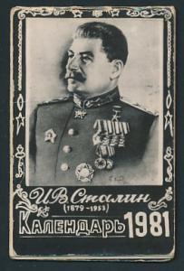 Kalender 1981, Führer der Sowjetunion Josef Stalin 1879-1953, Szenen aus dem Leben Stalin's & Politische Grössen