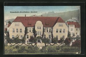AK Hausham, Ansicht vom Knappschafts-Krankenhaus