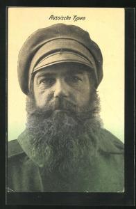 AK Bärtiger Russe mit Mütze aufgenommen während der Kriegsgefangenschaft