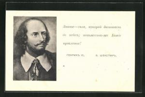 AK Portrait Shakespeare mit Bart