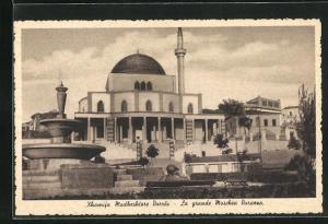 AK Durres, La grande Moschea