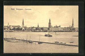 AK Riga, Panorama