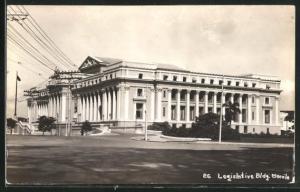 AK Manila, Legislative Building