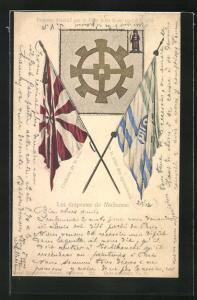 AK Mulhouse, Les drapeaux, Couleurs de la ville et de la tribu des agriculteurs