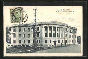 AK Novi Sad, Dom Narodnog Zdravlja