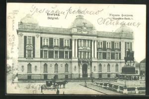 AK Belgrad, Hypothen-Bank