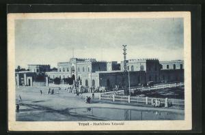 AK Tripoli, Manifattura Tabacchi