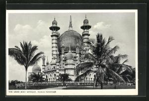 AK Kuala Kangsar, The Ubad Aiah Mosque