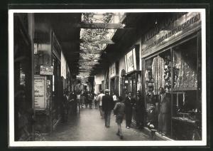 AK Tripoli, Suk el Turk, Bazar
