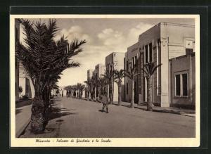 AK Misurata, Palazzo di Giustizia e le Scuole