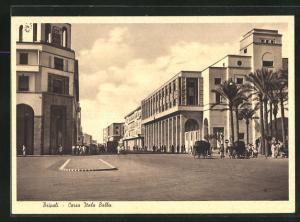 AK Tripoli, Corso Italo Balbo