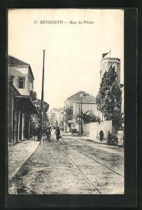 AK Beyrouth, Rue du Phare