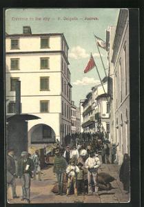AK Ponta Delgada, Entrance to the City