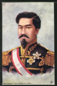 AK Japan, His Majesty the Emperor of Japan