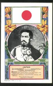 AK Japan, Government Constitutional Monarchy, Mutsuhito, Flagge